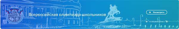 http://school399.ru/doc/vos.png